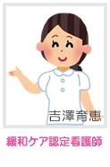img_nurse_interview03-1